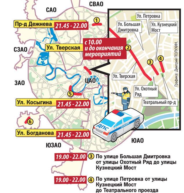 какие армянские канцерты будут в москве: