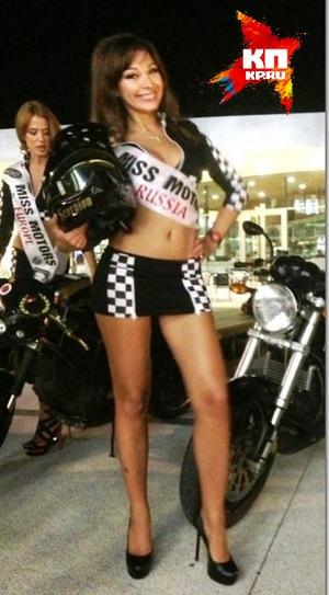 Анна Данилова вместо короны получила шлем.