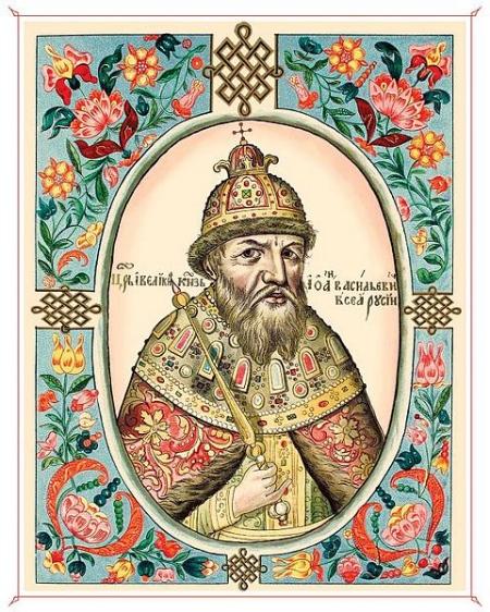 Иван Грозный возглавлял российское государство дольше всех правителей: 50 лет и 105 дней