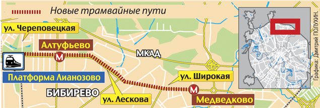 Другой маршрут свяжет станцию
