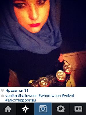 Это фото Аня разместила на своей страницке перед вечеринкой. 11 друзей поствили
