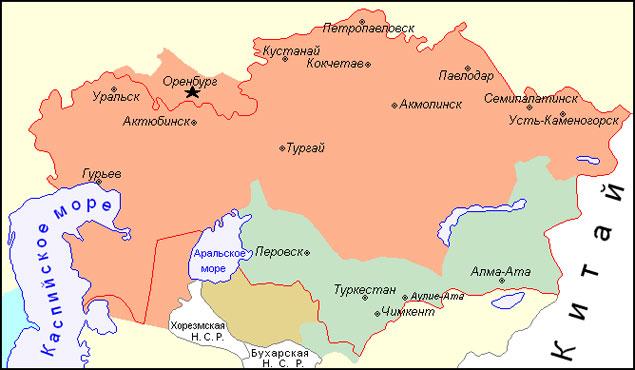 Замечу, в качестве красноречивого примера: в первоначальной версии никакой Казахской республики не было, на её месте была Киргизская АССР