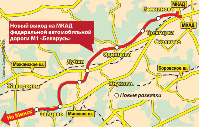 на Минском шоссе в районе