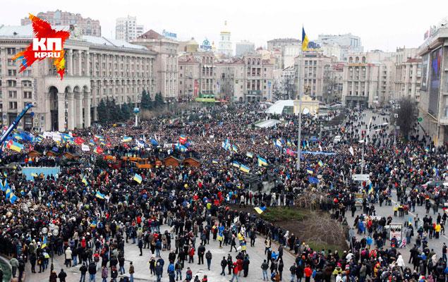 Майдан-2013
