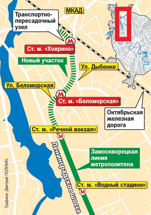Участок длиной 3 километра