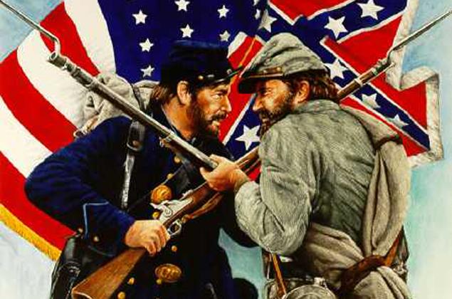 Противостояние Юга и Севера