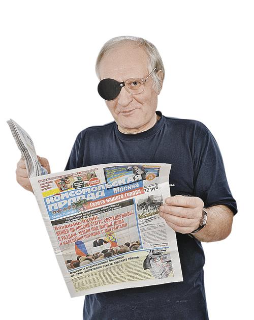 «Пиратские очки» помогли нашему испытателю сбросить обычные.