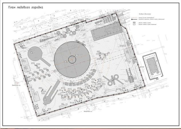 Общий план городка