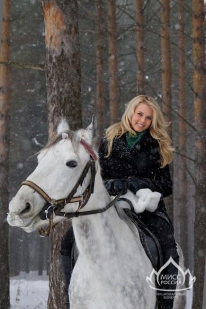 В 2011 году она получила звание «Мисс обаяние» на конкурсе «Мисс Юридическая Россия»
