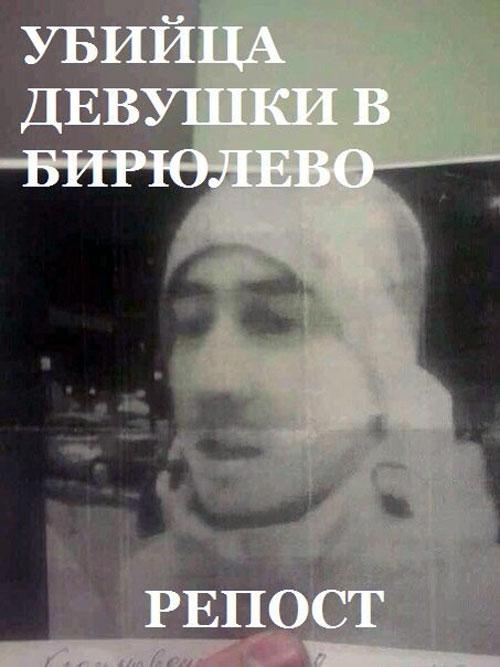 Лицо подозреваемого попало в объектив камеры 4-го подъезда 13-го по Касимовской улице