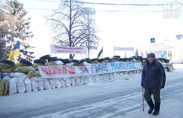 Майдан поддеживают не все