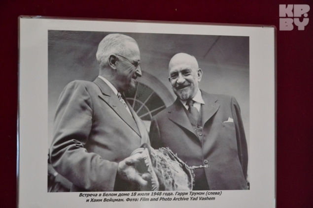 Вейцман и президент США Трумэн