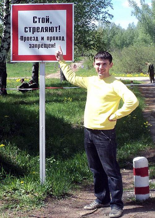 В школе в Отрадном погиб 30-летний учитель географии и биологии Андрей Кириллов