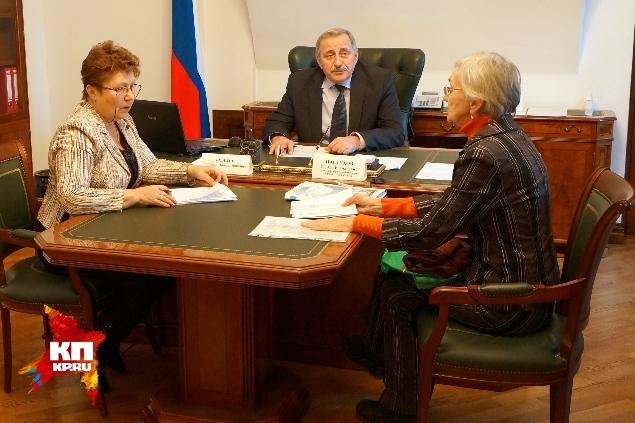 На днях Людмила Дулепова была на приёме у Сергея Пастухова