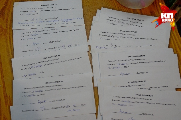 Каждый выходные Саша пишет отказные записке своей маме
