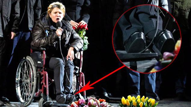 Всего несколько дней назад Юлия Владимировна не могла стоять, даже перед «майдановцами» она появилась в инвалидной коляске