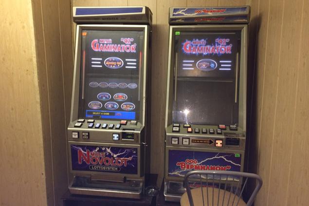 Подпольные игровые автоматы в городе саратов promotion code 888 casino
