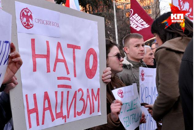 Неравнодушные славяне собрались и на главных площадях столиц Республики Сербской и Черногории