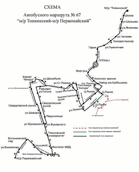 Изменится схема движения маршрутов, следующих в микрорайон Топкинский.
