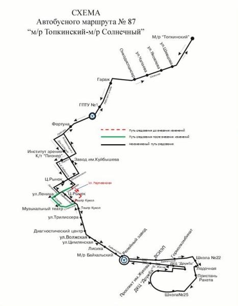 В Иркутске изменится схема движения маршрутов общественного транспорта.