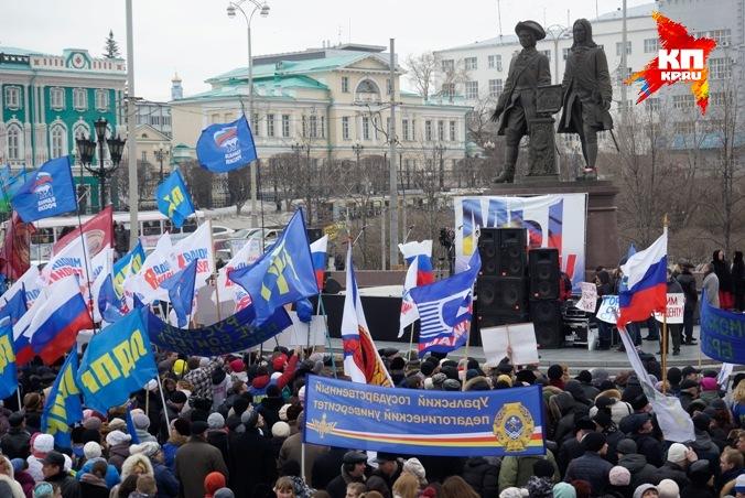 Поддержать решение Крыма о вхождении в состав России пришли все от мала до велика