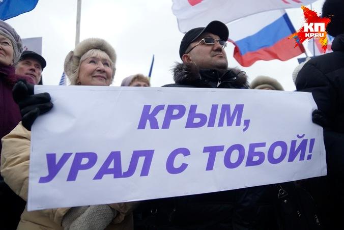 Люди выражали свою солидарность с жителями Крыма плакатами в их поддержку