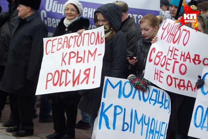Горожане вновь высказали идею, что россияне своих не бросают