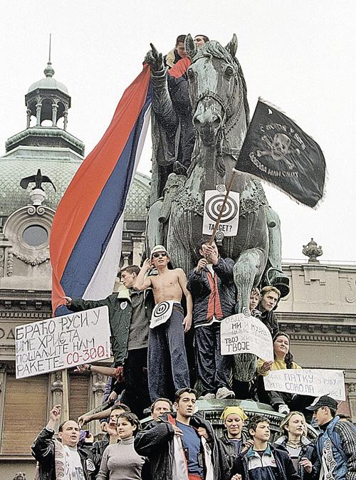 «Защитите нас, русские братья!» - умоляли сербы под градом натовских бомб.