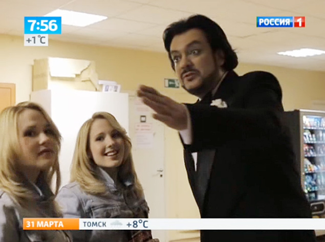 Песню Shine («Сияй!») написали Филипп Киркоров