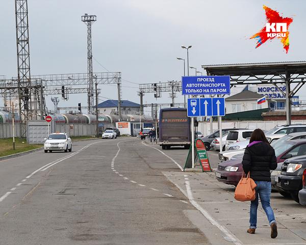 Порт Кавказ. Стоянка для машин