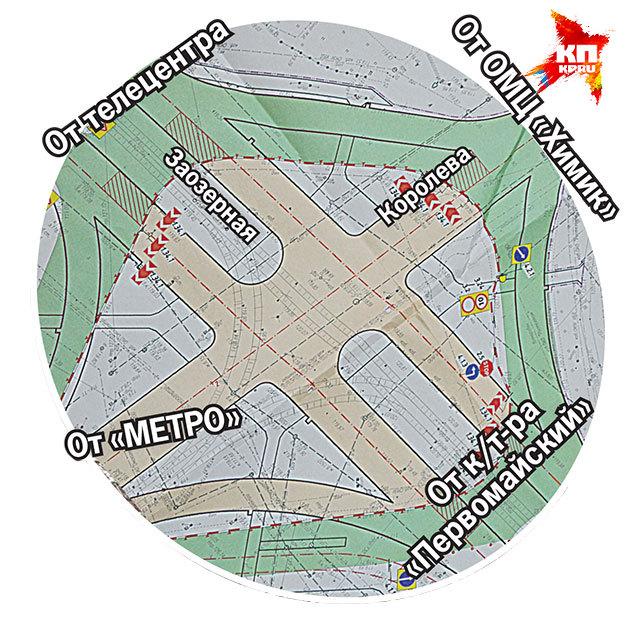 Приблизительно такой же перекресток есть возле «МЕГИ» на Левом берегу