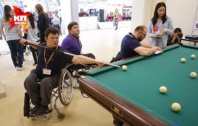 бильярд для инвалидов
