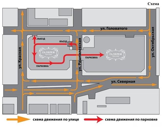 """Пресс-служба ТРЦ """"Галерея"""""""