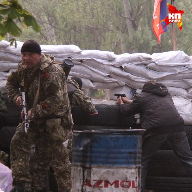 В Славянске идет оборона города