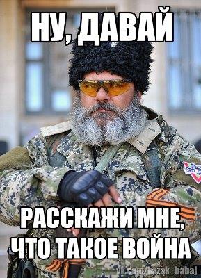 http://www.kp.ru/f/4/image/60/54/795460.jpg