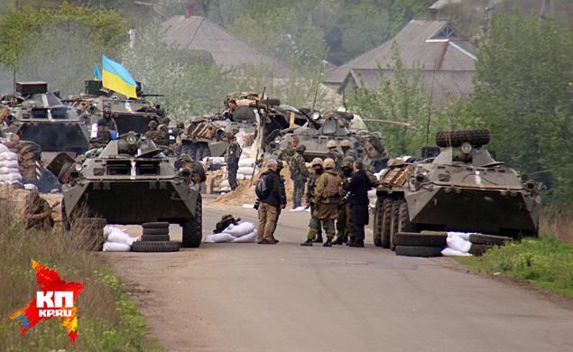 Войска, стоявшие в Андреевке, теперь дислоцируются на высоте Карачун Фото: Александр КОЦ, Дмитрий СТЕШИН