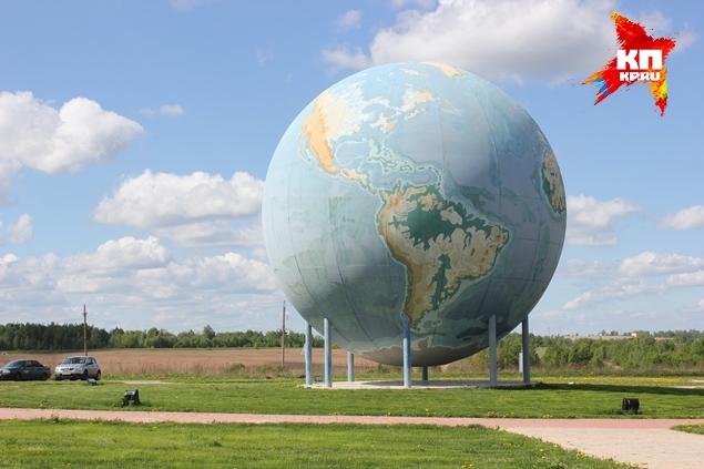 Дорогобужский глобус – первый