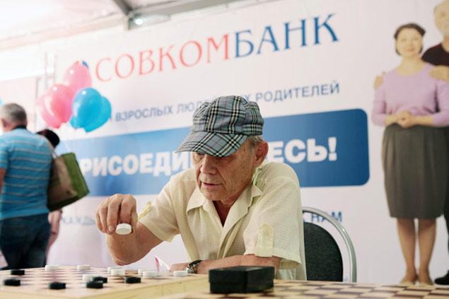 Иван Иванович Чевдарь.