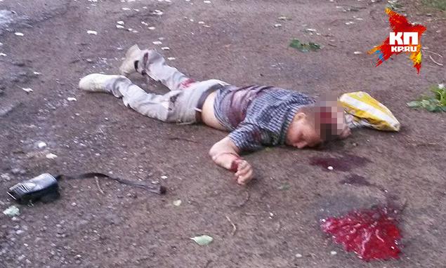 Погибший в районе Артема подросток.