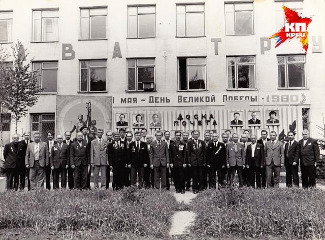 35-летие Великой Победы  Ветераны ВОв и руководство завода на фоне Доски Почета у админкорпуса БОЭРЗ май 1980 г.