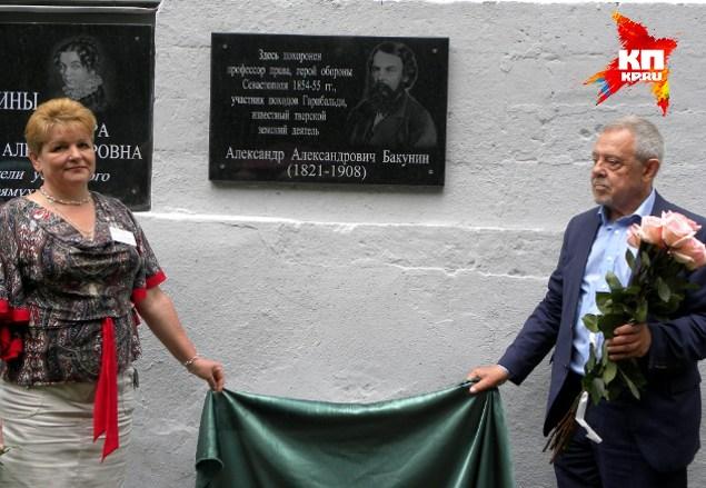 Открытие мемориальной доски герою обороны Севастополя Александру Бакунину