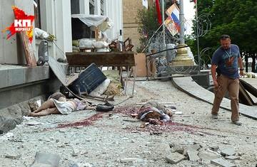 По меньшей мере 2 человека погибли в результате взрыва в здании Луганской ОГА - Цензор.НЕТ 6199