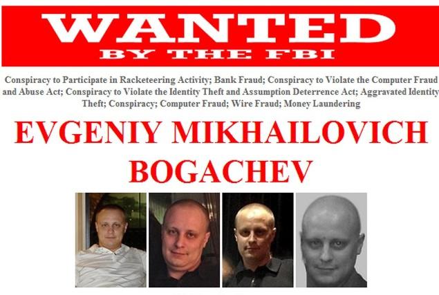 ФБР обнародовало фотографии подозреваемого