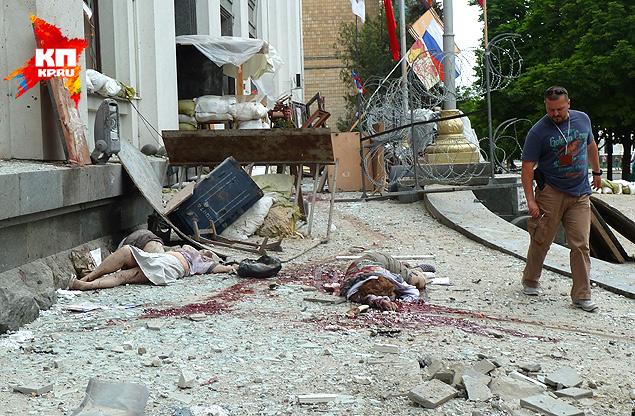 Во время обстрела погибли восемь мирных жителей