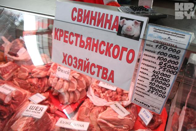 Беларусь: Почему у  соседей мясо в три раза дешевле?