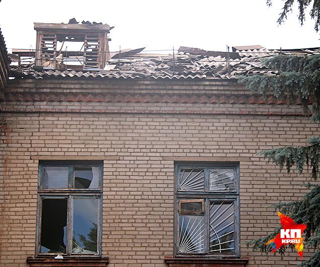 В крышу славянской городской больницы попали мины
