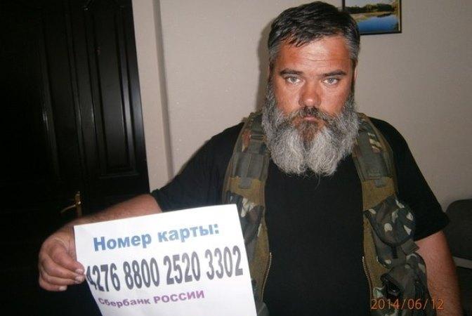 """Сегодня проходит глобальная акция в поддержу Надежды Савченко: """"Мы призываем Обаму поговорить с Путиным об ее освобождении"""" - Цензор.НЕТ 6432"""