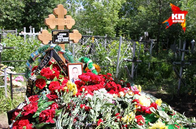 Игоря Ефимова похоронили на городском кладбище Балашова
