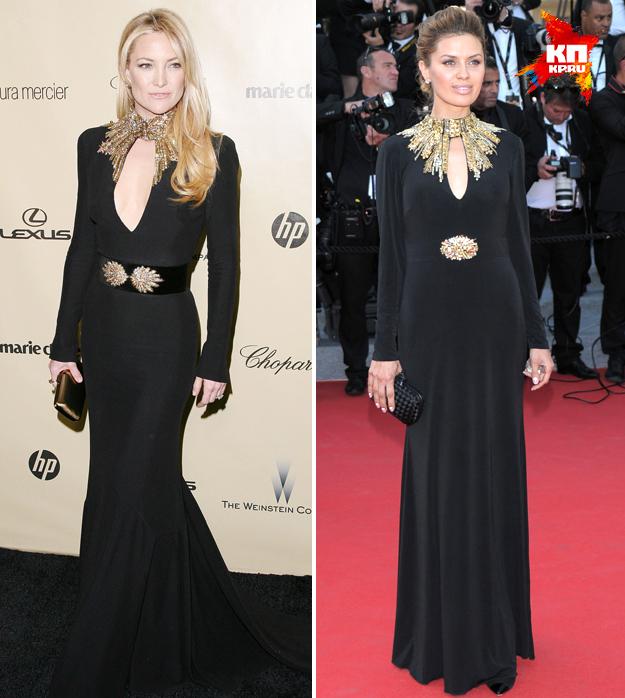 Точно в таком же наряде (за исключением небольших вариаций в отделке) на красной дорожке уже появлялась голливудская актриса Кейт Хадсон.