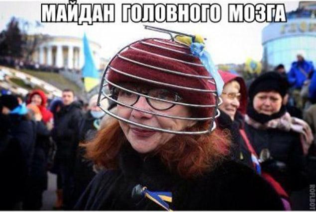 Новый русско-украинский словарь: 10 неологизмов постмайдана